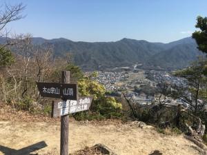 木ノ宗山頂上1